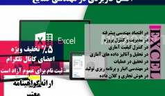 excel ie